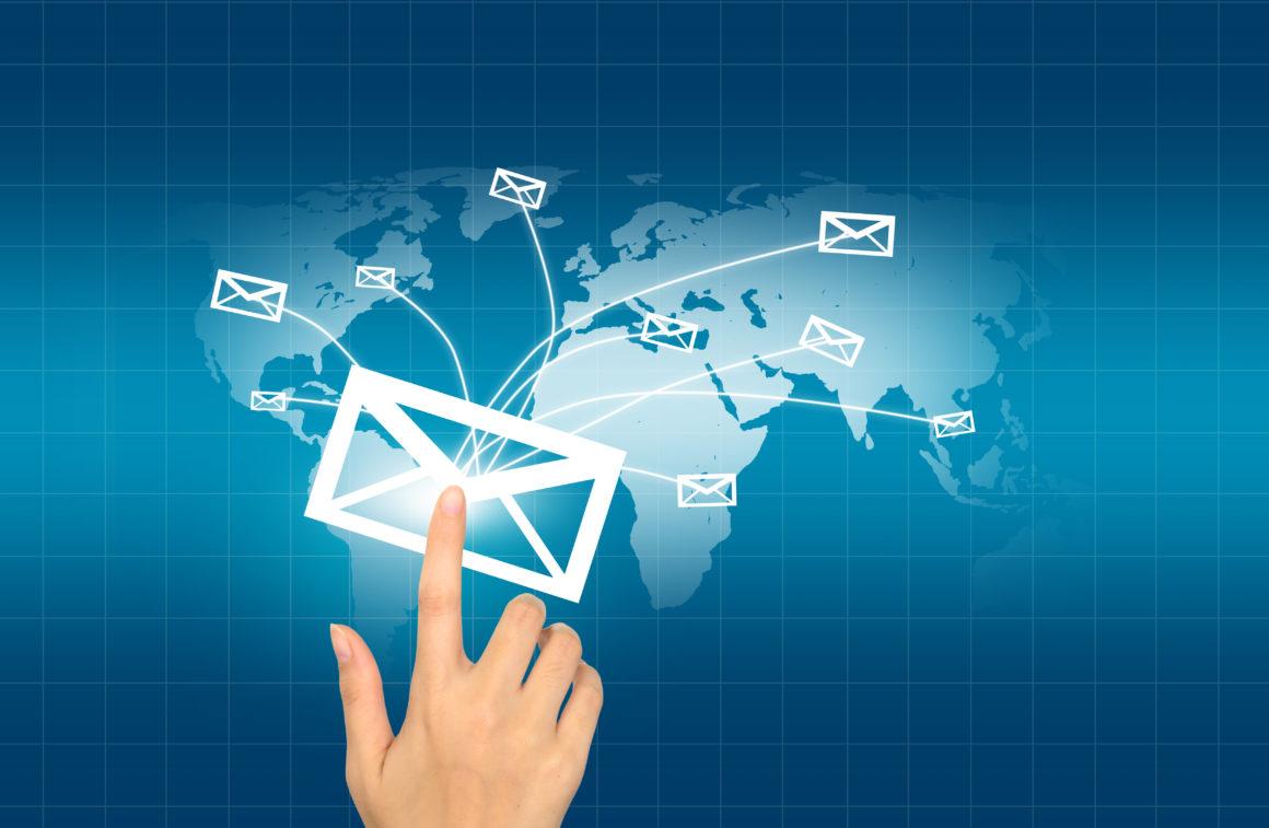 Цифровая почта вместо голубиной