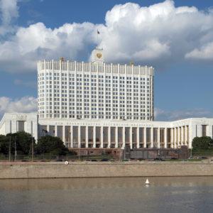 Цифровая трансформация России